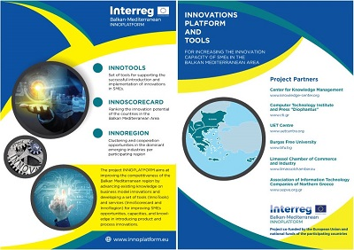 innoplatform FLYER for web s
